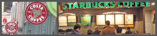 Kafferunda i Shanghai, Costa och Starbucks