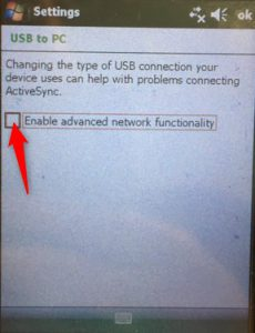 Disable advanced network functionality